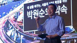 박원순이 '서울 강남북 균형발전' 공약을