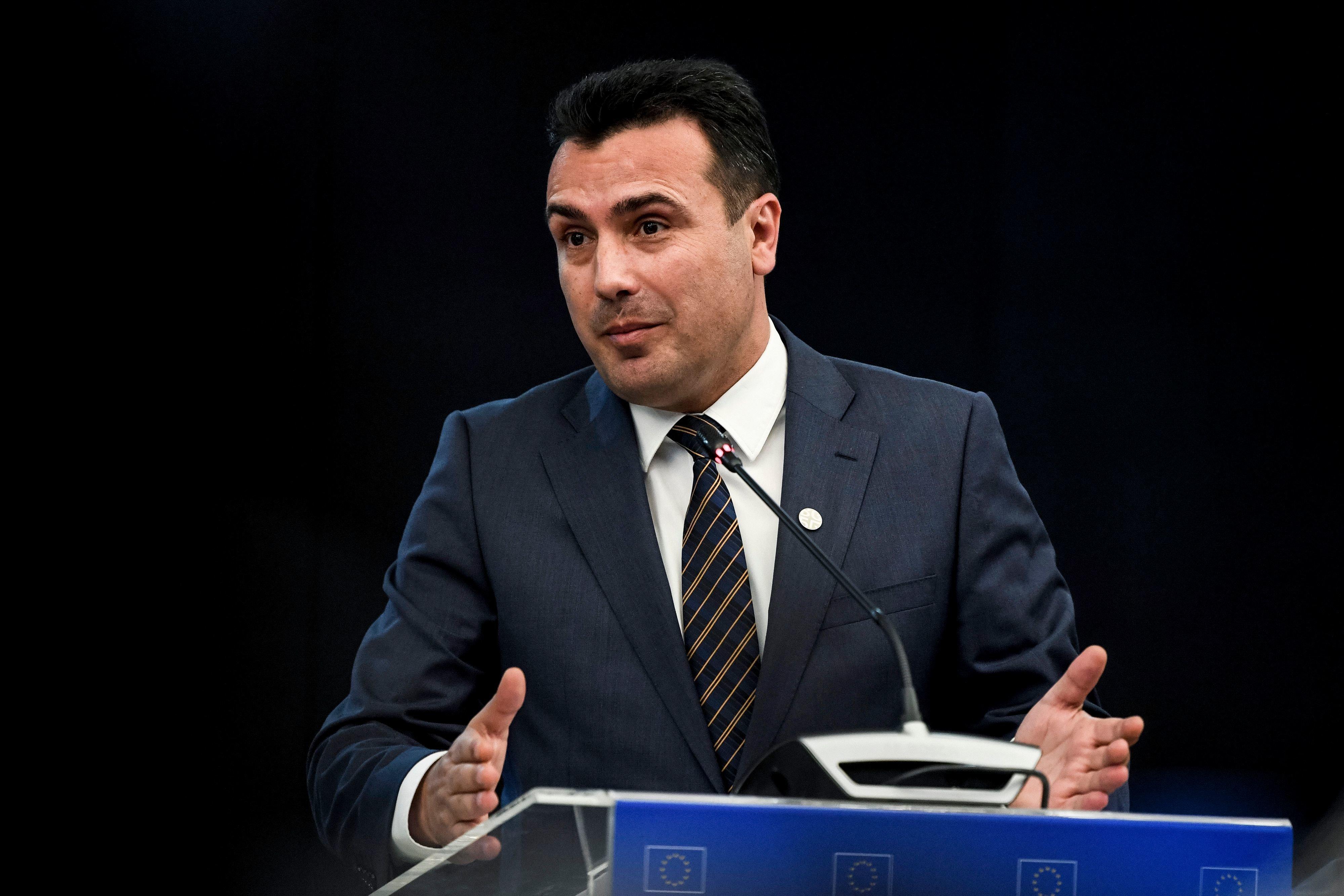 ΠΓΔΜ: Η αξιωματική αντιπολίτευση της χώρας απορρίπτει την ονομασία «Δημοκρατία της Μακεδονίας του