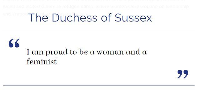 영국 왕실은 '자랑스러운 페미니스트'를 새 가족으로