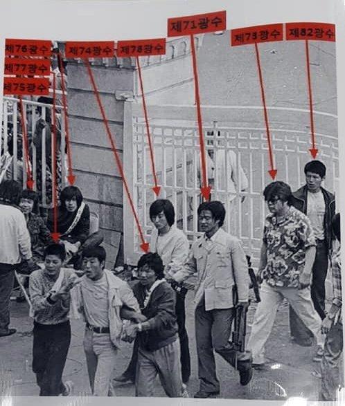 5·18 때 내려온 북한군으로 지목된 '73광수'의 정체가