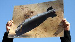 Βαλλιστικός πύραυλος αναχαιτίστηκε πάνω από την πόλη Τζάζαν στη Σαουδική