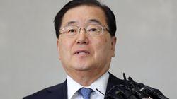 """정의용 """"북미회담 99.9% 성사된 것으로"""