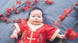 중국이 40여년 만에 '산아 제한' 정책을 폐지할