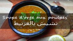 Voici comment préparer la soupe d'orge aux poulpes (تشيش