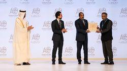 Le Prix Zayed Sustainability lance un appel aux candidatures