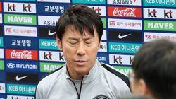 미국 매체가 분석한 한국의 러시아월드컵 16강 진출 확률은