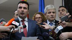 «Μακεδονία του Ίλιντεν» μια πρόταση με διάρκεια ζωής 50