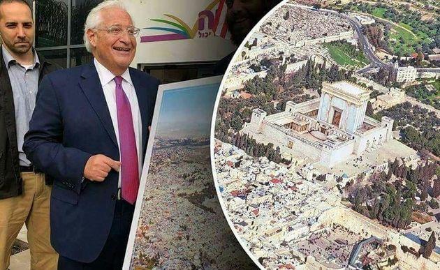Message révélateur ? Un photomontage présenté à l'ambassadeur US montre Jérusalem sans Al