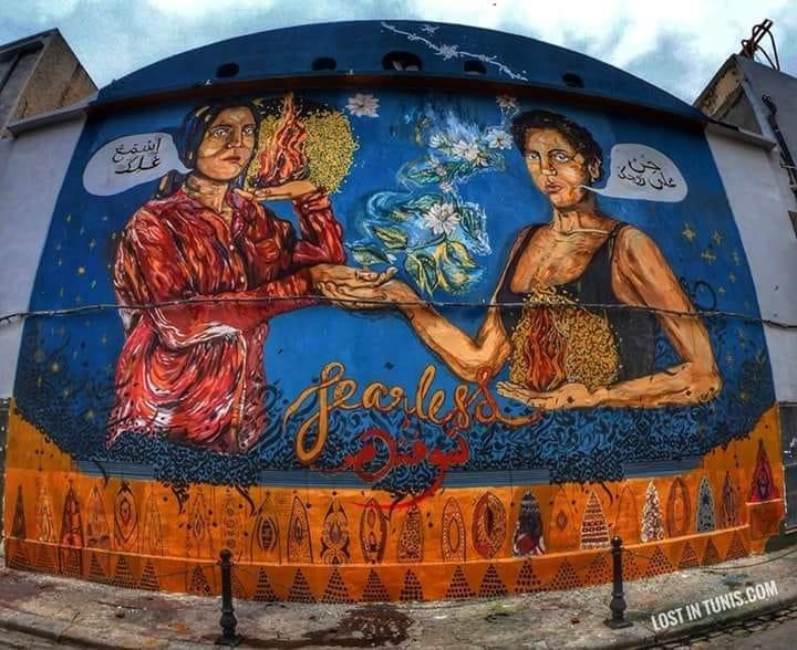 Cette fresque se trouve bel et bien au centre-ville de Tunis. Découvrez son