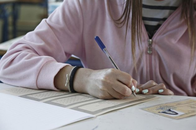 Επίδομα 350 ευρώ για τις Πανελλήνιες: Ποιοι μαθητές το δικαιούνται και πως θα το