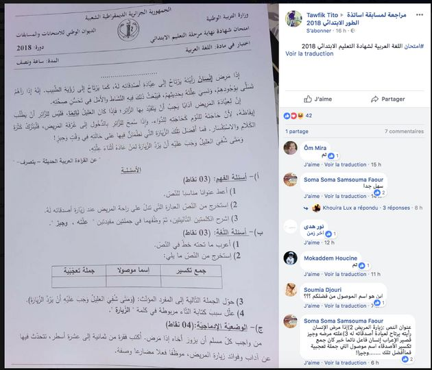 Examens de cinquième: Benghebrit promet des poursuites judiciaires contre les
