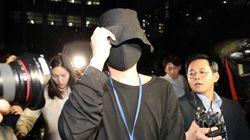 경찰이 유튜버 양예원 노출사진 유포범을