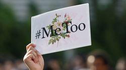 Το #metoo είναι θέμα