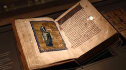 Αντιδράσεις του Συλλόγου Ελλήνων Αρχαιολόγων για την έκθεση «Πανάγιος Τάφος: το μνημείο και το έργο» στο Βυζαντινό και Χριστι...