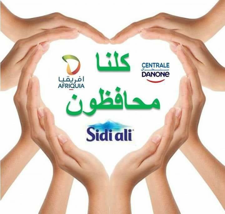 """""""Mouhafidoune"""", la campagne anti-boycott qui veut défendre l'économie nationale"""