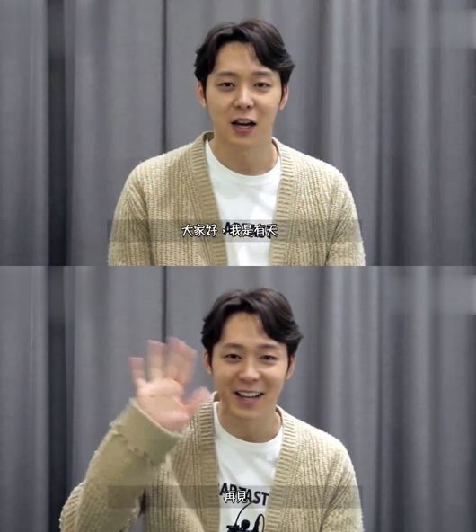 "[Oh! 차이나] 박유천 ""소집해제 후 첫 팬미팅, 감동 그 자체..많이"