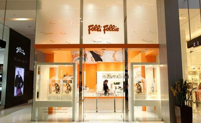 Αναστολή διαπραγμάτευσης μετοχής της Folli