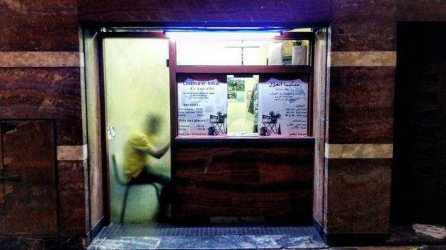 Image d'une scène du film Alger By Night de Yanis