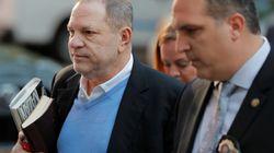Pourquoi Weinstein est arrivé au commissariat avec une biographie d'Elia