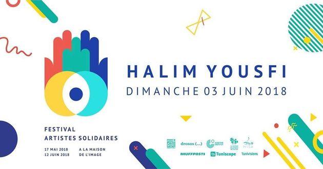 Le concert de Halim Youssfi à la Maison de l'Image arrêté par la police? Une nouvelle date prévue le...