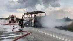 Κεραυνός χτύπησε λεωφορείο του ΚΤΕΛ στον