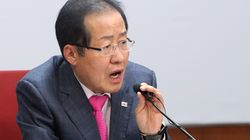 홍준표 대표가 2차 남북정상회담에 대해 마침내 입장을 밝혔다