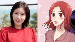 드라마 '내 아이디는 강남미인'이 캐스팅을