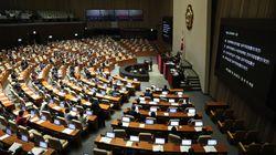 최저임금법 개정안이 국회 본회의를