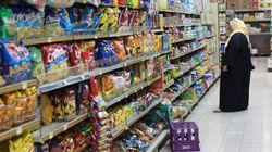 Le Qatar interdit les produits saoudiens, émiratis, bahreïnis et