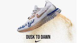 Pour Ramadan, Nike dévoile sa collaboration avec Ali