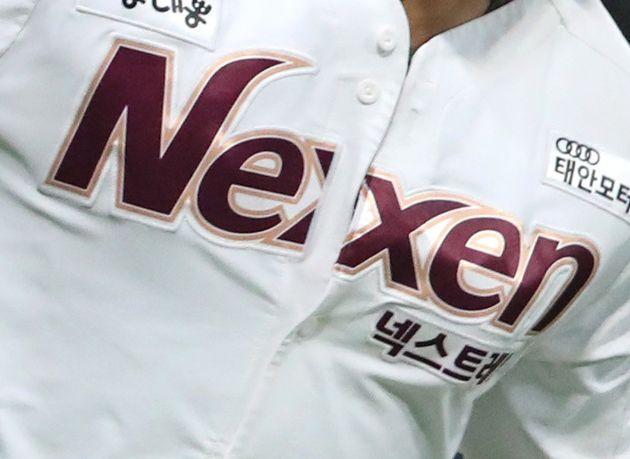 KBO, 넥센 트레이드 미신고 계약 금액 전액 야구발전기금