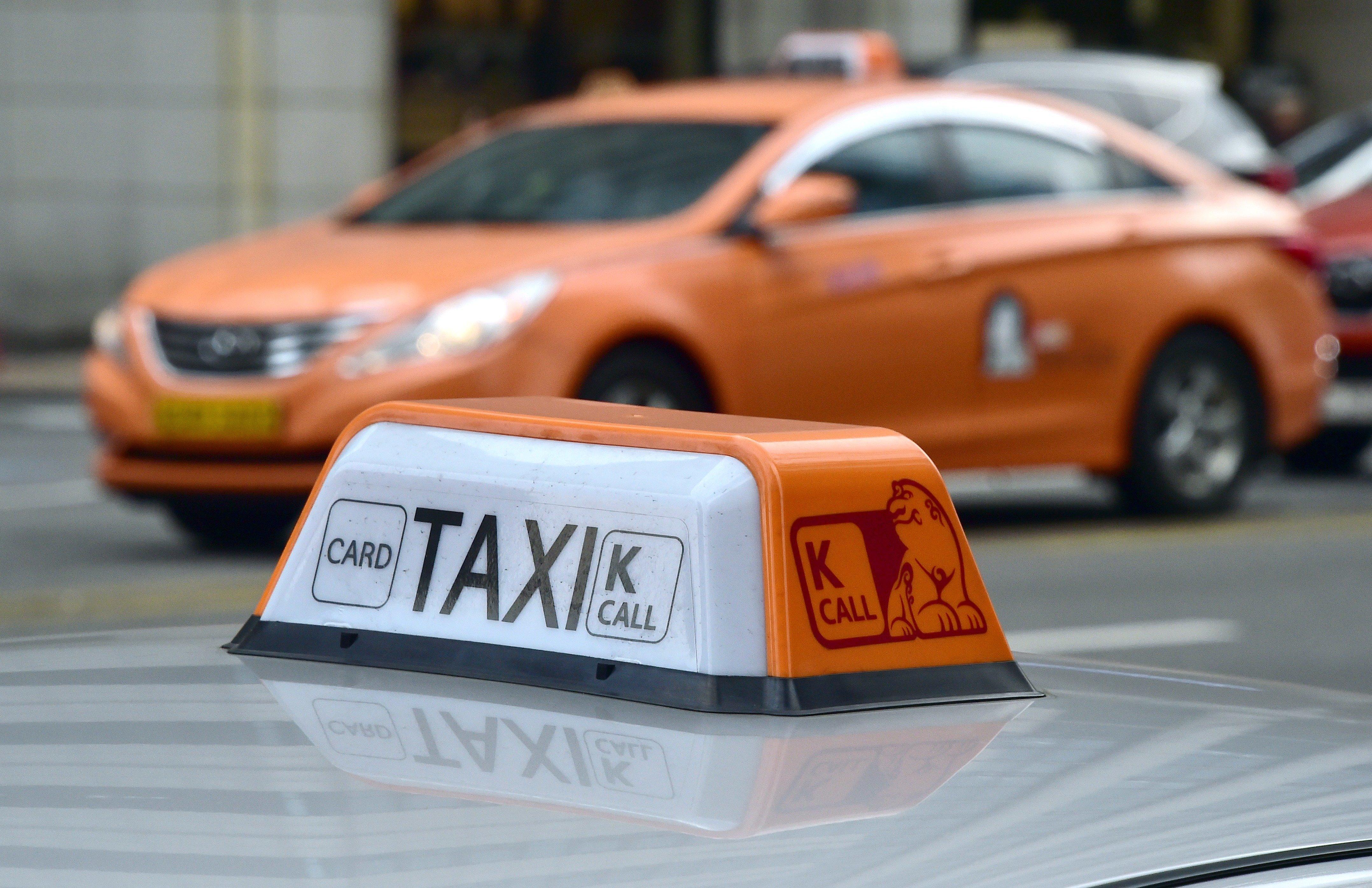 광주에서 인천공항까지 택시 무임승차한 대학생이