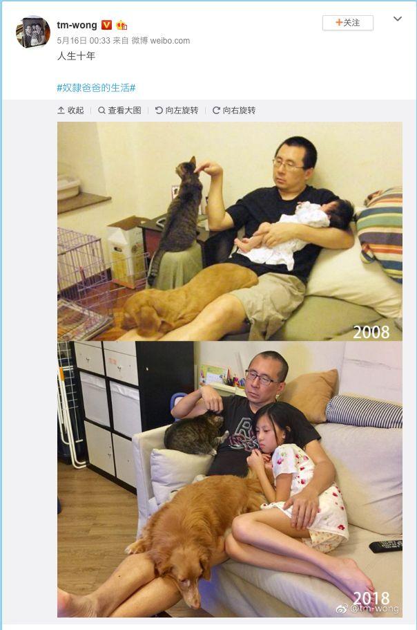 아빠와 딸, 고양이, 개가 10년 후 같은 포즈로 사진을