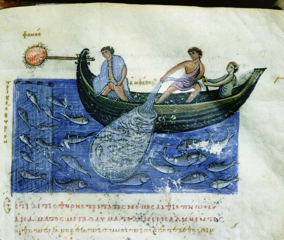 Πυροφάνι τον 11ο αιώναA...