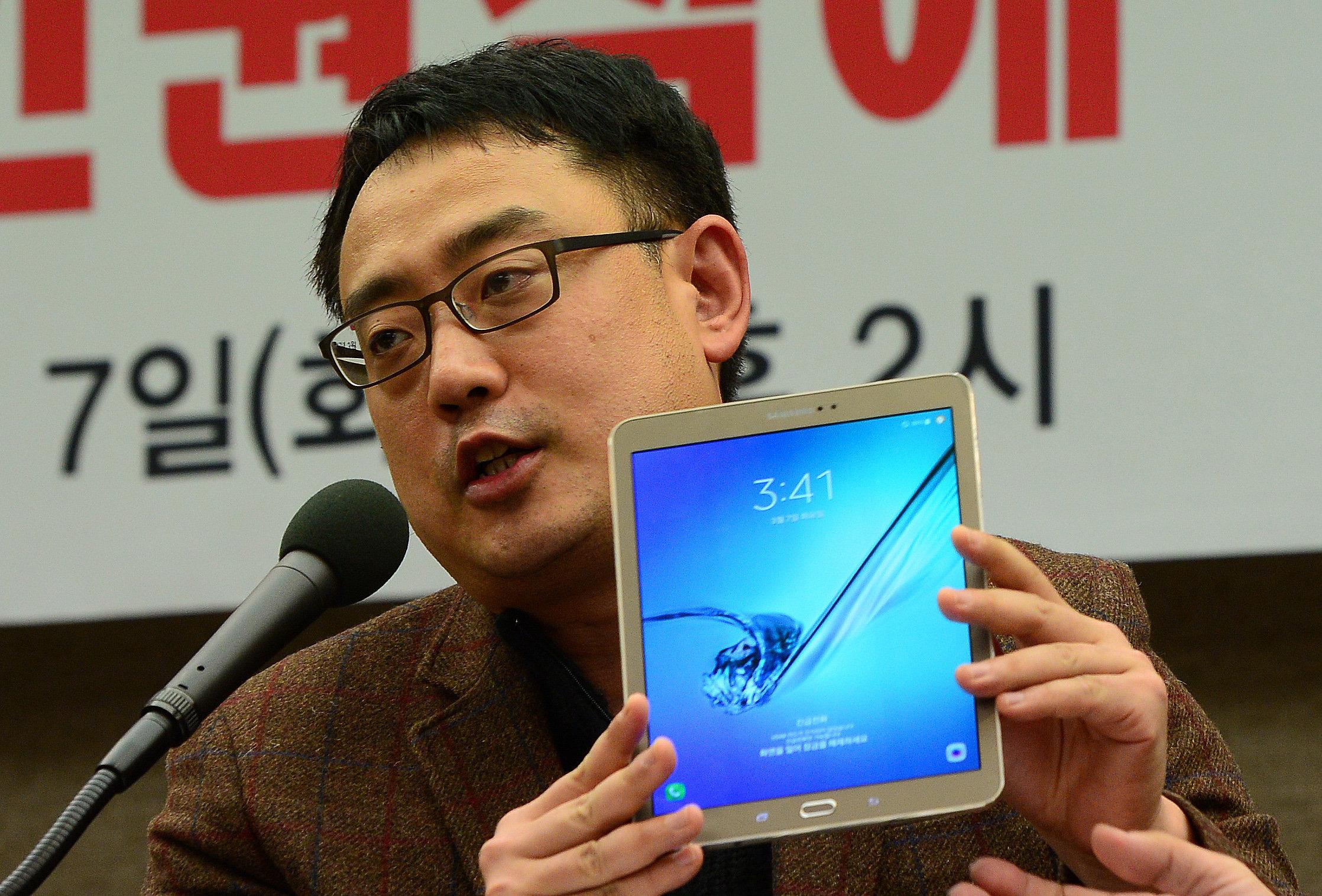 '태블릿PC 조작설 유포'한 변희재가 구속됐다