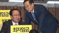 스티븐 호킹이 우려하던 일이 한국에서