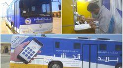 Alger: 3 millions de Da retirés du bureau de Poste