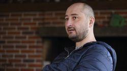 정부 비판해 온 러시아 기자가 우크라이나에서 총에 맞아 숨졌다