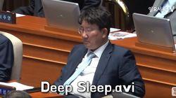 권성동이 자신의 체포동의안이 보고되는 도중 꾸벅꾸벅 졸았던
