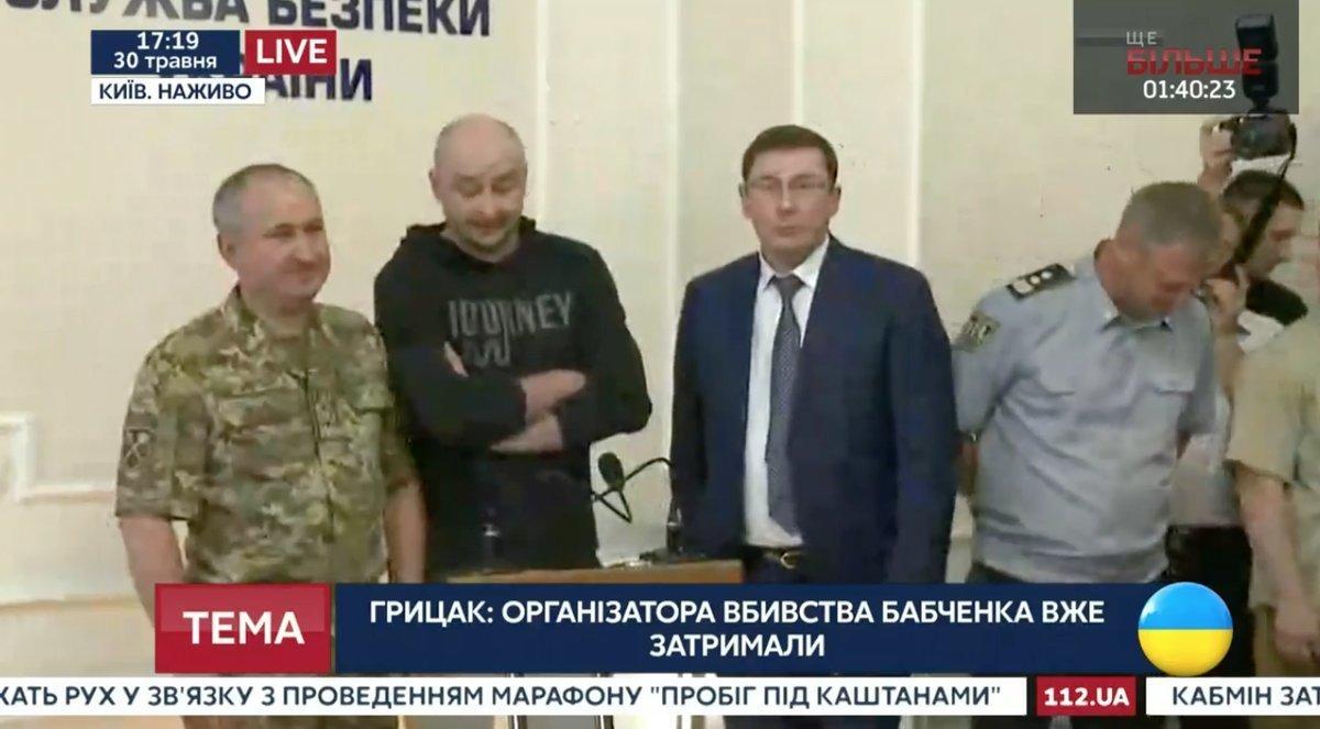 Journalist Arkady Babchenko's 'Murder' Faked By Ukraine To Uncover Russian