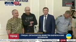 Journalist Arkady Babchenko's 'Murder' Faked By Ukraine To Uncover Russian