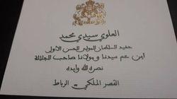 Deux arrestations dans une affaire d'escroquerie prétendant des liens familiaux avec le palais