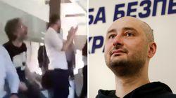 Tot erklärter Journalist tritt vor die Kameras – hier jubeln seine
