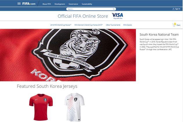 FIFA가 한국 유니폼을 '일본팀'으로 판매해 논란에