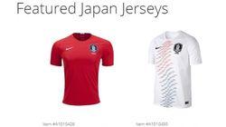 FIFA가 한국 유니폼을 '일본팀'으로