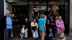 ΟΟΣΑ: Ενισχύεται η ανάκαμψη της ελληνικής