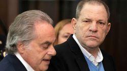 Αποδόθηκαν επίσημες κατηγορίες στον Harvey Weinstein από σώμα ενόρκων - ο παραγωγός δήλωσε ότι δεν θα