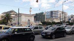 Κυκλοφοριακό κομφούζιο στην Αθήνα. Σε ποιους δρόμους διεξάγεται με δυσκολία η κυκλοφορία των