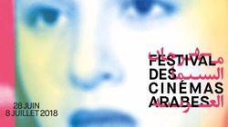 Des films et des cinéastes tunisiens à la 1ère édition du festival des cinémas arabes de