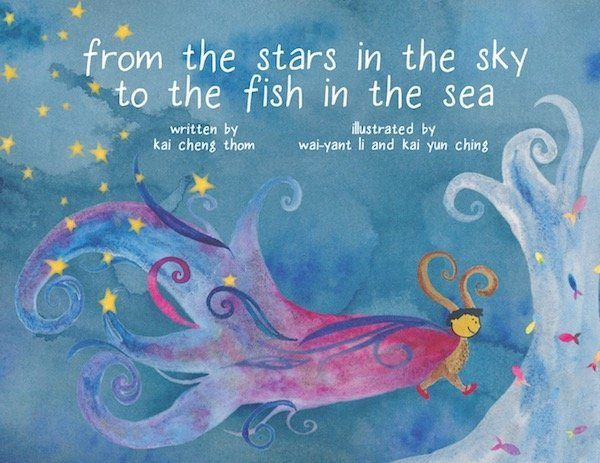 <i>From the Stars in the Sky to the Fish in the Sea</i> tackles the topic of gender fluidity for children and encourages them